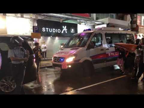 警員荃灣打響反送中第一槍
