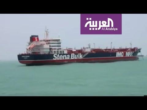 حرب الناقلات في الخليج مستمرة  - نشر قبل 2 ساعة