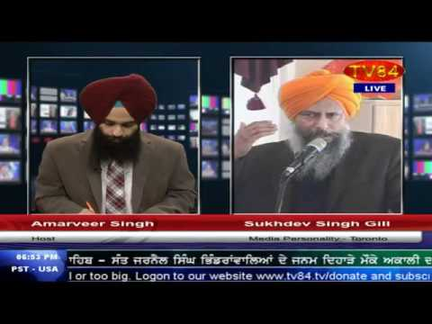 Justin Trudeau's India Visit & Media's negative campaign against Canadian Sikhs - Sukhdev Singh Gill
