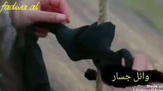 وائل جسار بتقول أنساك