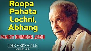 Roopa Pahata Lochni, Abhang | Pandit Bhimsen Joshi (Album:The Versatile - Bhimsen Joshi vol1)