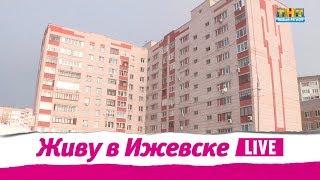 Взрыв газа на Пушкинской, 118