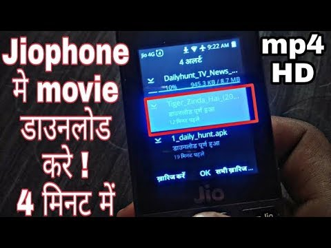 HOW to download new hollywood movie in jio phone part 1