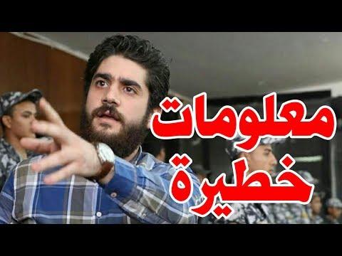 معلومات جديدة خطيرة عن وفــ،اة عبدالله مرسي.. اعتقل صباحاً وفارق الحياة بعد ساعات