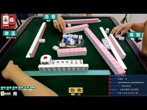 [遊戲BOY] 伯夷颱風要來惹好可怕打麻將(每周六固定直播)20190929