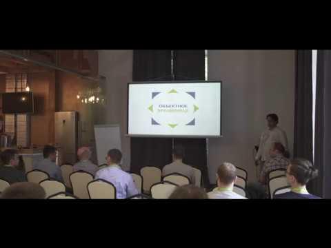 видео: Объектное хранилище dataline: выбор оборудования, возможности и сценарии использования