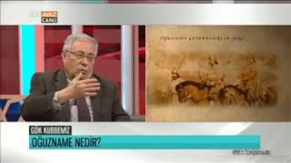 Türklerin Kadim Kaynağı Oğuznâme Anlatılıyor - Gök Kubbemiz - TRT Avaz