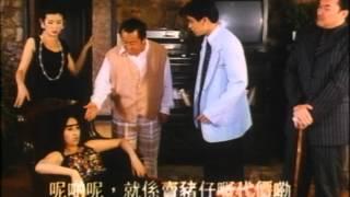 Gia Tộc Quỷ Răng Hô (Ful ) - Phim hài nhất của Trương Vệ Kiện