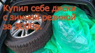видео купить литые диски