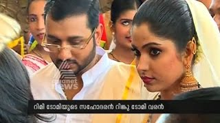 Actress Muktha Ties Wedlock With Rimi Tomy's Brother