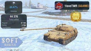S. 44 Pantera : 4700 Schaden - WoT-Blitz-Update 6.3