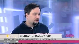 Путин убрал Дурова из ВКонтакте