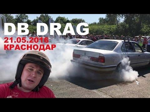 Автозвук Краснодар глазами Loud Sound (dB Drag 21.05.2016) [eng sub]