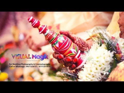 Joydeep Weds Subhamita