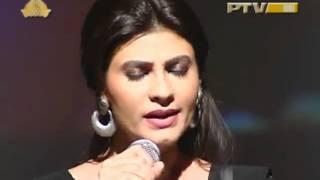 Aaj Bazaar Main - Fariha Pervez sings Faiz Ahmed Faiz