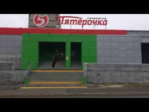 г. Челябинск ул. Ереванская, 14 пом. 1