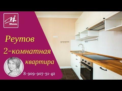 МИЭЛЬ-Аренда – аренда квартир в Москве. Сдать, снять