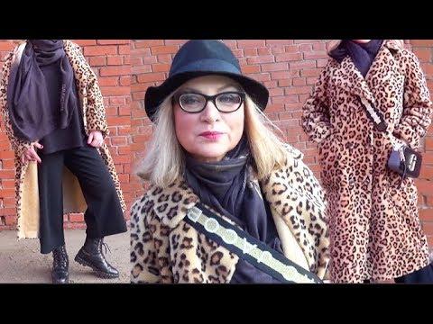 Стиль для тех, кому за 50 - уличный аутфит) Леопардовая шуба - пальто! Звезда района! Примерка