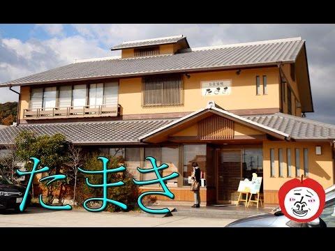道成寺の近くのお食事処たまき ランチ Travel Japan うろうろ和歌山 和歌山県御坊市