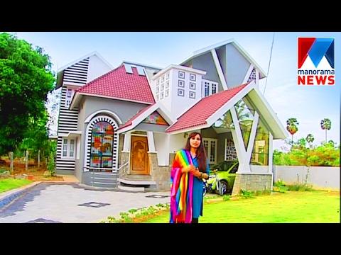 Bodhi - Beautiful house in palakkad | Veedu | Old episode  | Manorama News