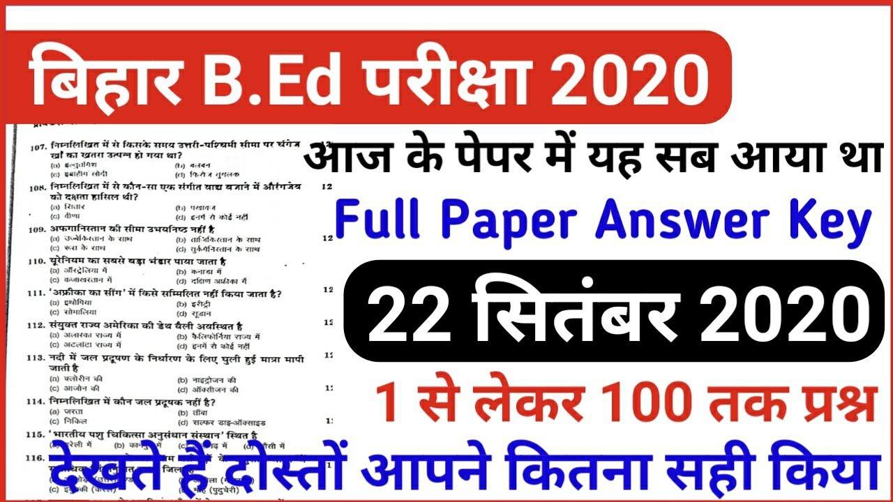 Bihar B.Ed Exam 2020 - 22 September Full paper Answer Key