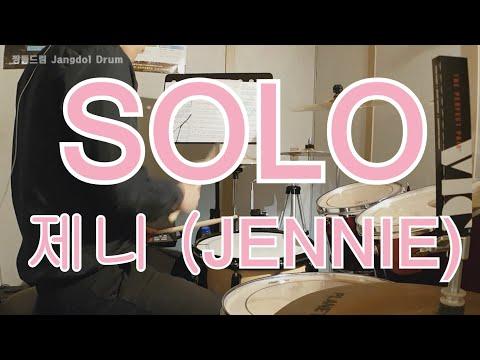 제니 (JENNIE)-SOLO /