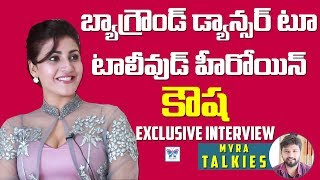Kausha Rach Exclusive Full Interview || Tollywood Hottest Bold Heroine || Myra Media