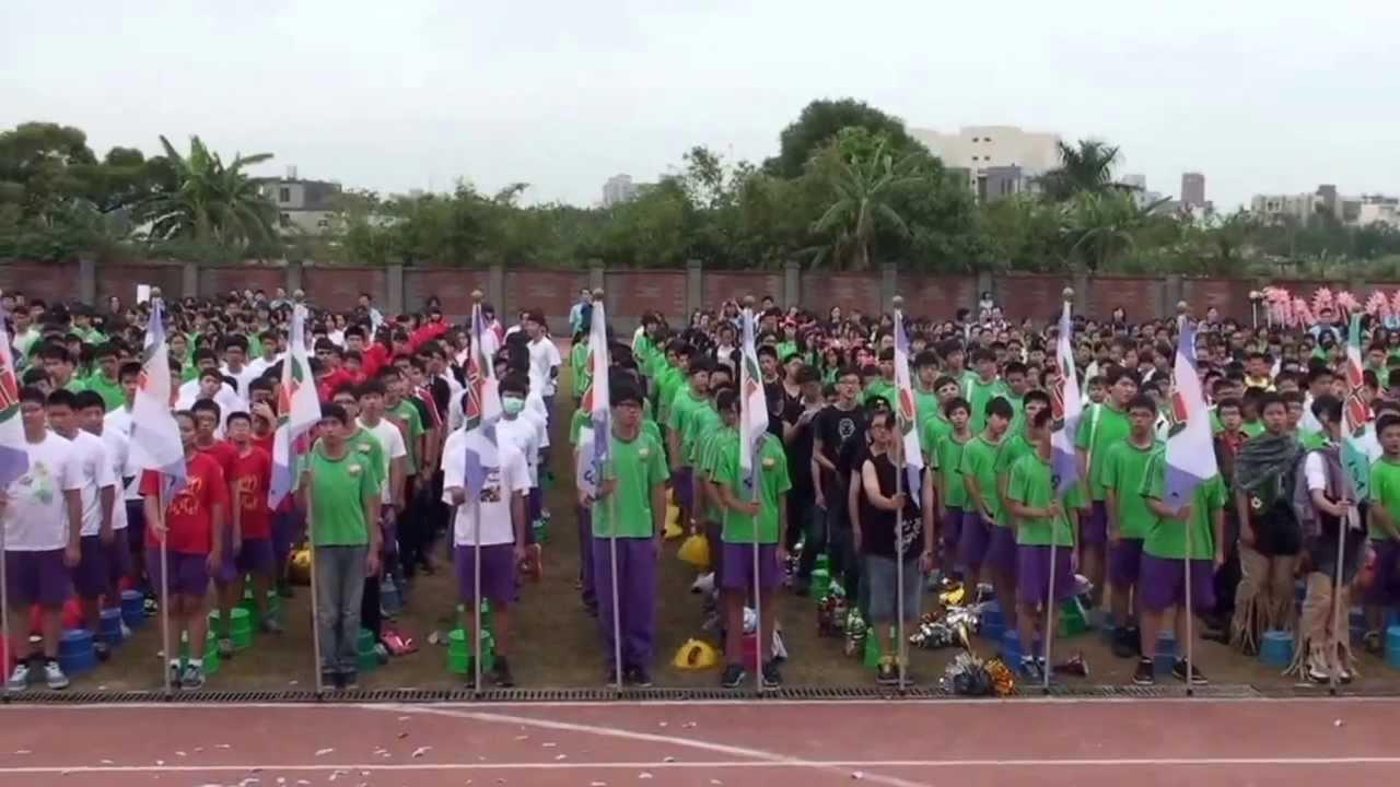 5 會旗進場與運動員宣誓 - YouTube