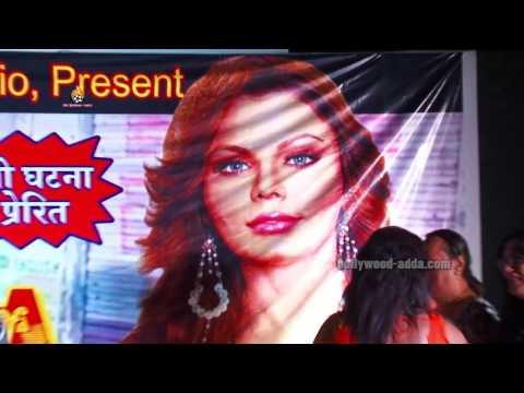 UPEKSHA Hindi Movie (2016) - Rakhi Sawant At Muhurat New Role Kinnar
