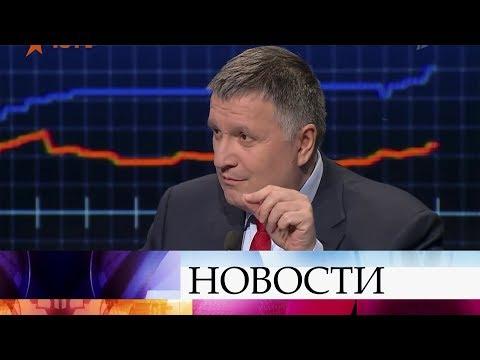 Штаб Петра Порошенко подкупает избирателей, заявил глава МВД Украины Арсен Аваков.