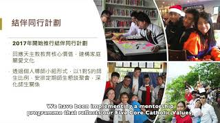 Publication Date: 2020-11-13   Video Title: 2020-2021年度南區中學巡禮 - 余振強紀念第二中學