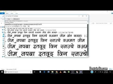 Indiafont V1 Crack Key
