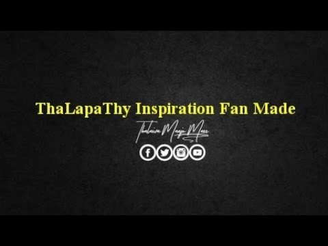 ThaLapaThy Inspiration Fan Made