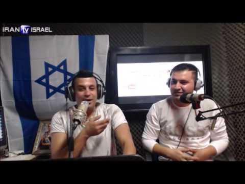 רדיו רן בפרסית 18.11.16 راديو ران اسرائيل - Persian radio in israel zohr shad