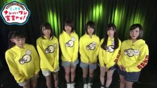 この番組は、チーム8関西メンバー6名がそれぞれの府県を代表して時には...