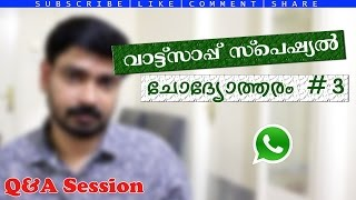 Whatsapp Special Q&A Session #3