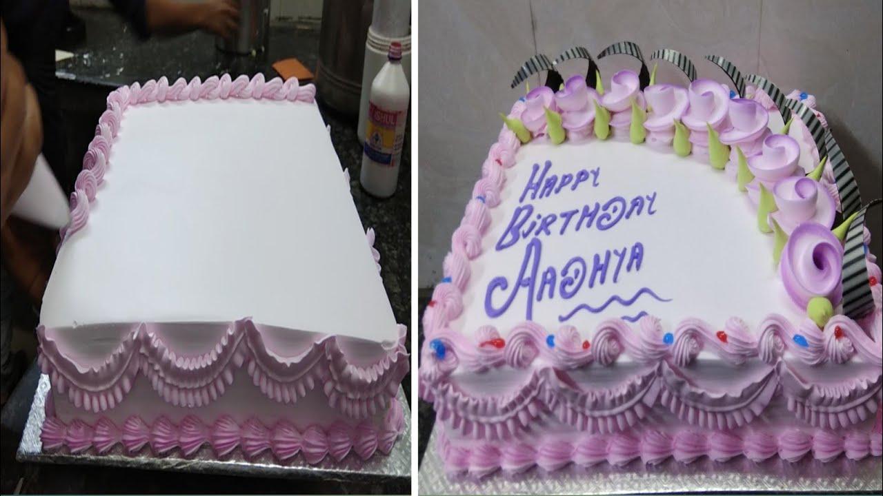 Square Shape Cake Design |Birthday Cake Design |Simple Cake decorating