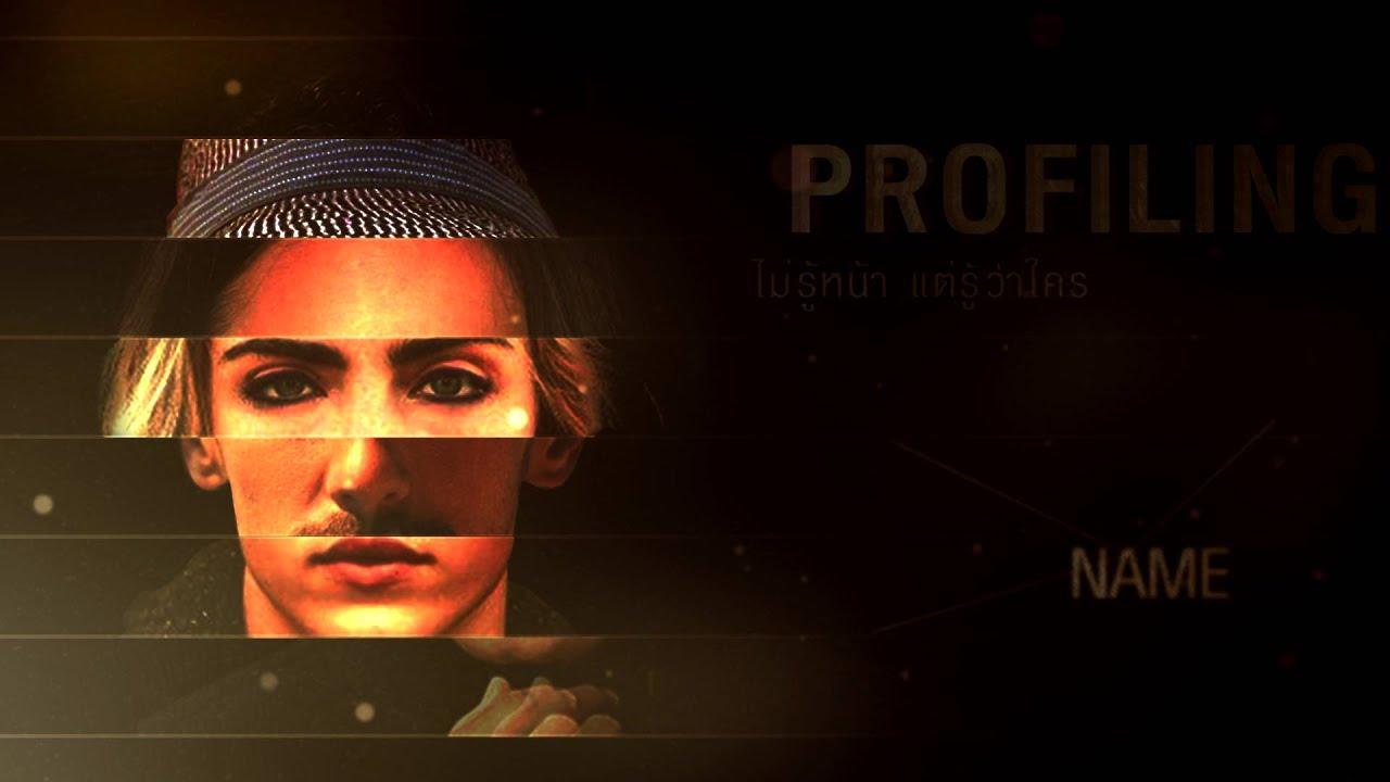"""TheHackerTV Episode 26 ตอน """"Profiling ไม่รู้หน้า แต่รู้ว่าใคร"""""""