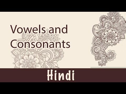 Hindi Language : Alphabets | Vowels and Consonants