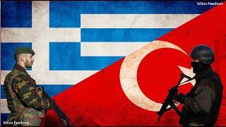 Alternatif Yunanistan VS Türkiye savaşı