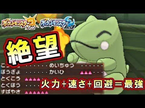 【ポケモンGO】マスターリーグの最強 ...