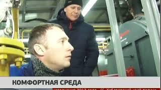 Комфортная среда. Новости. 16/03/2018. GuberniaTV