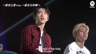[Vietsub][AroundTheJ] 160618 Fly In GuangZhou - I love you | GOT7 Jinyoung full ver