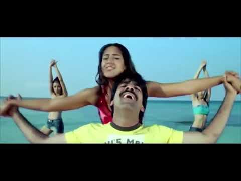 Ravi Teja & Ileana D'Cruz Cute Love Song || Beautiful Love Songs || Shalimarcinema from YouTube · Duration:  4 minutes 43 seconds
