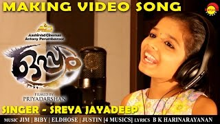 Minungum Minnaminuge Making Video | Sreya Jayadeep | Oppam | 4 Musics