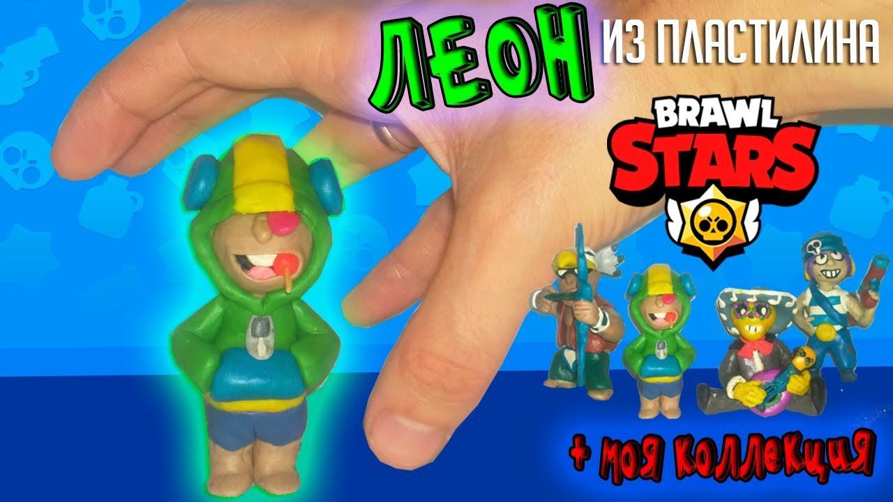 Леон из Бравл Старс из пластилина. Making Brawl Stars Leon ...
