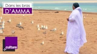 Download Video Dans les bras d'Amma (France Culture) MP3 3GP MP4