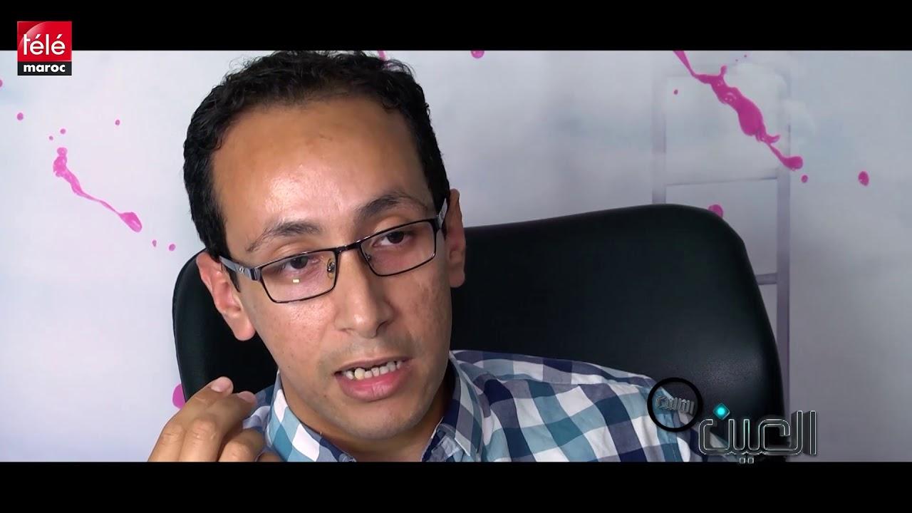التجارة الإلكترونية بالمغرب :آليات الاشتغال،القانون المنظم و قصص نصب في تحقيق من إعداد سهام فضل الله