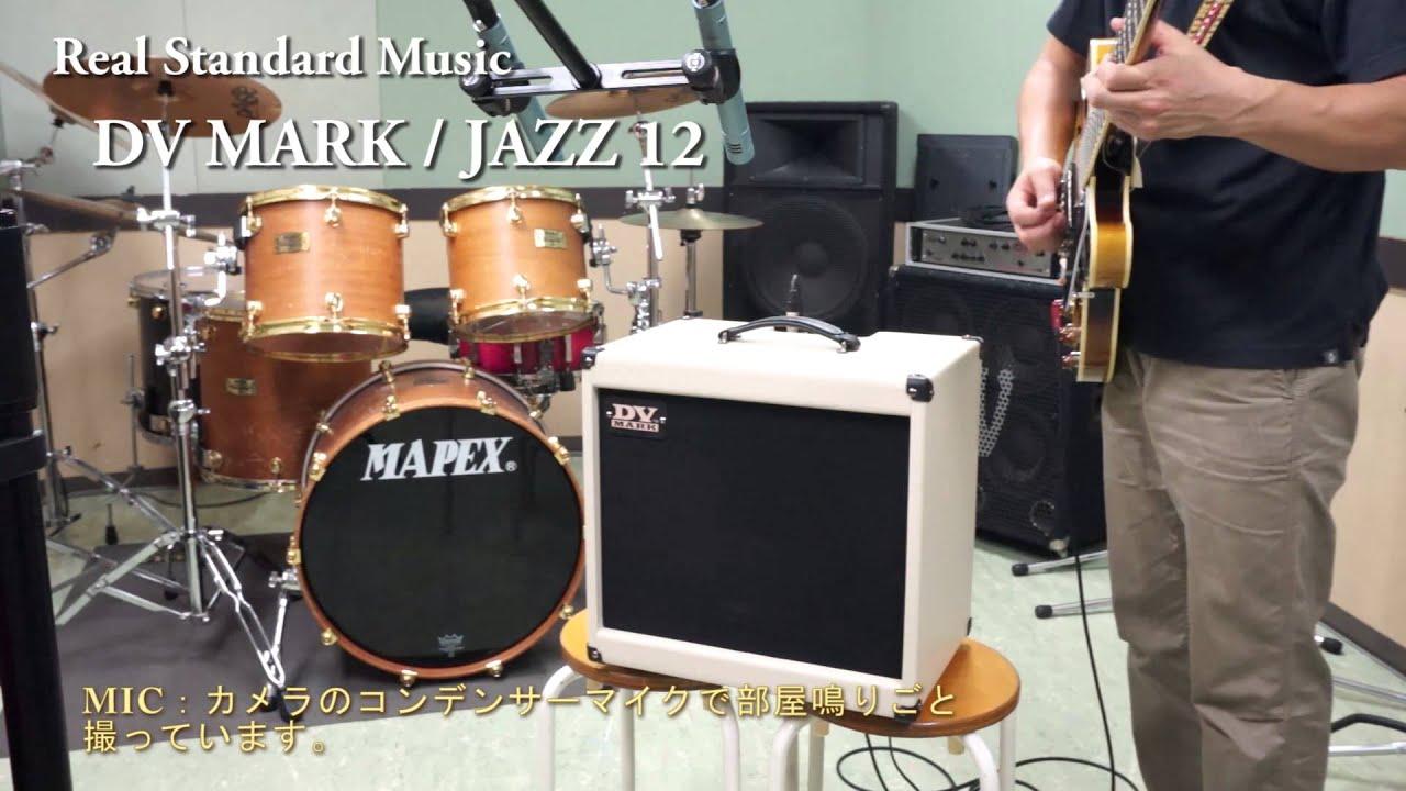 dv mark jazz 12 youtube