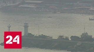 Три украинских военных корабля незаконно зашли в территориальные воды России - Россия 24